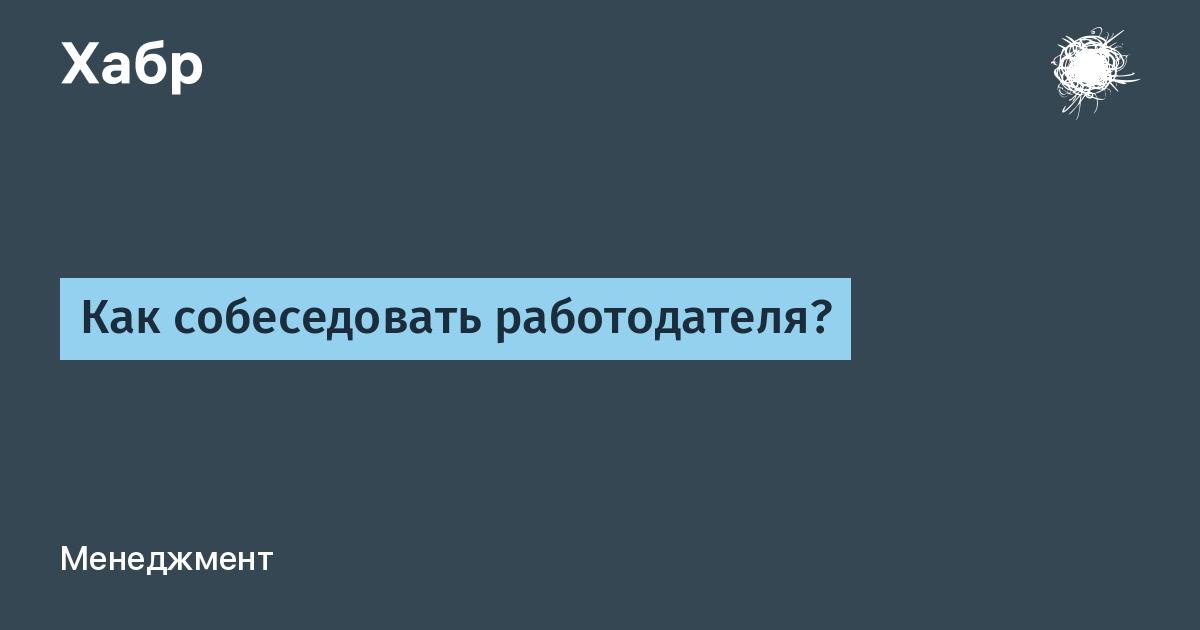 Хочу взять кредит какие вопросы задать онлайн счетчик кредитов