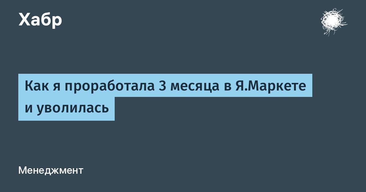 альфа банк дебетовая карта условия пользования