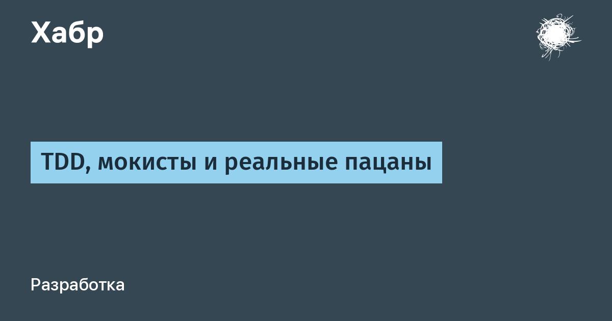 Реальные пацаны» вернулись: сериал, который ломает стереотипы | SM ... | 630x1200