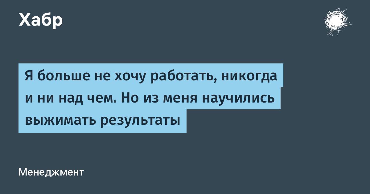 Текст песни Я Хочу Тебя Любить /DJ Pan Mix/ /Гуляй, Вася!/, слова ... | 630x1200