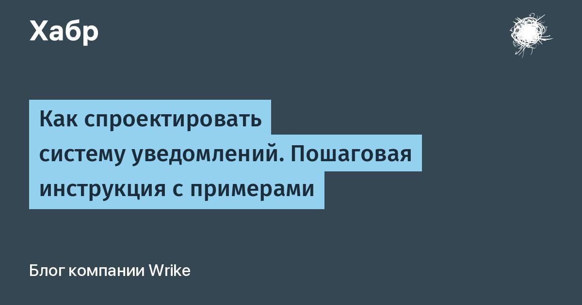 https://habr.com/ru/company/wrike/blog/479324/