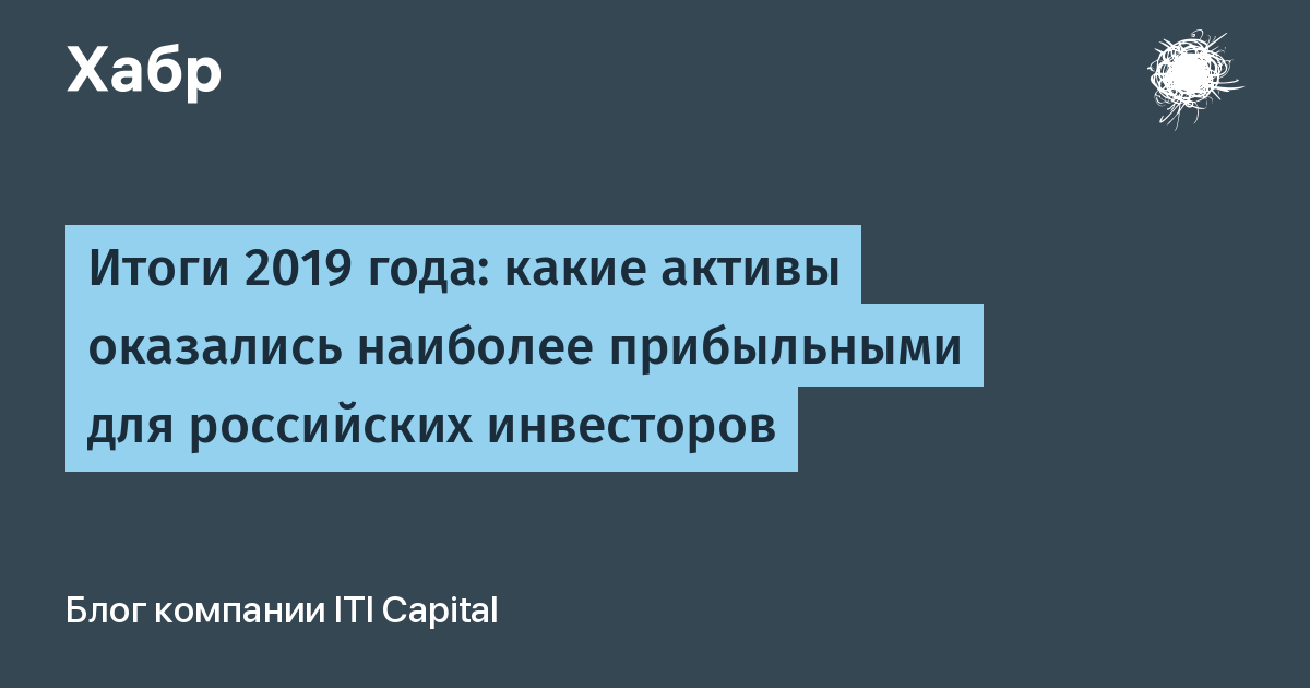 Инвестиции для чайников: как покупать облигации || Почему иностранные инвесторы скупают российские облигации