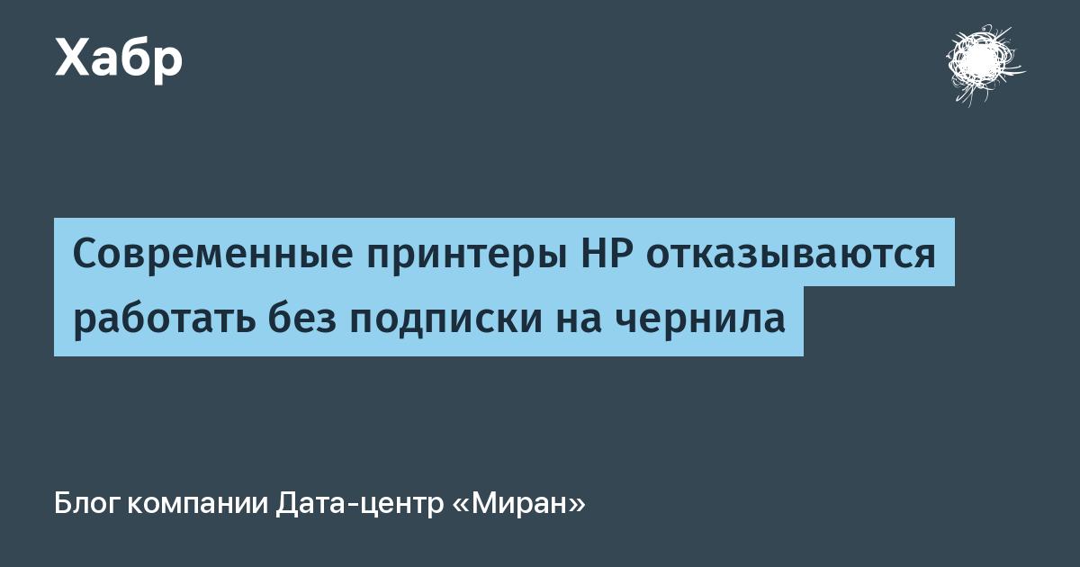 схема метро москвы распечатать на принтере купить калина спорт в кредит