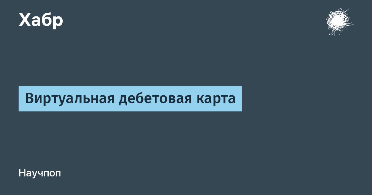 Все мфо россии на карту со 100 одобрением с очень плохой