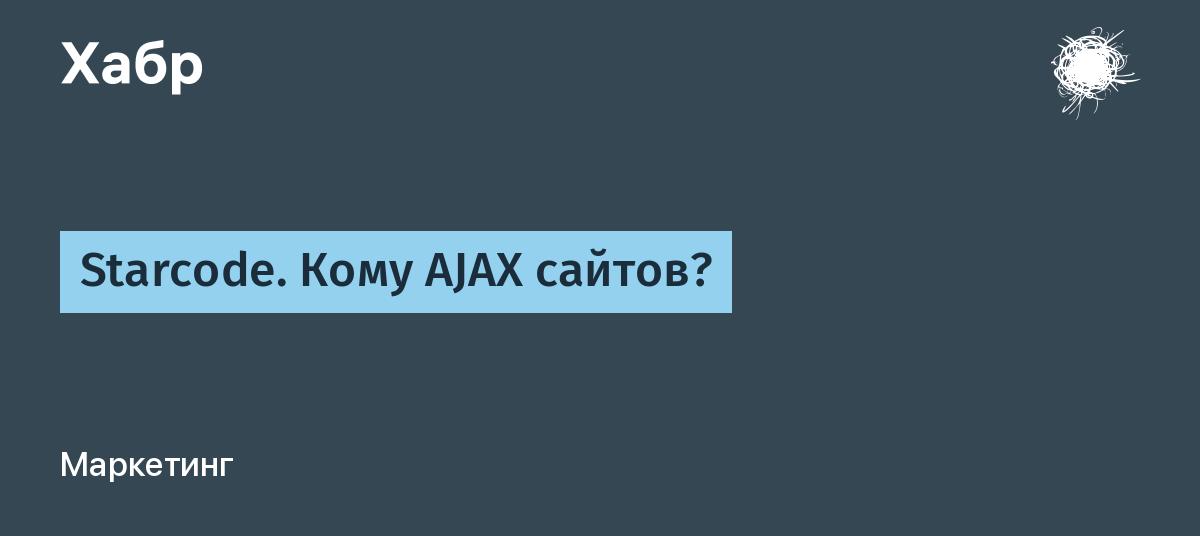 компания оск официальный сайт