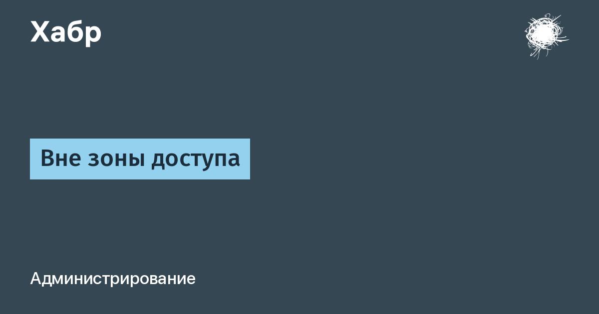 звоню гудок и линия занята европа кредит банк москва адреса