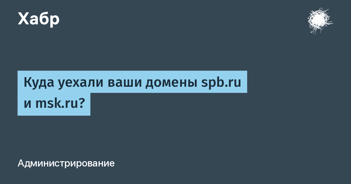 грузия регистрация доменов